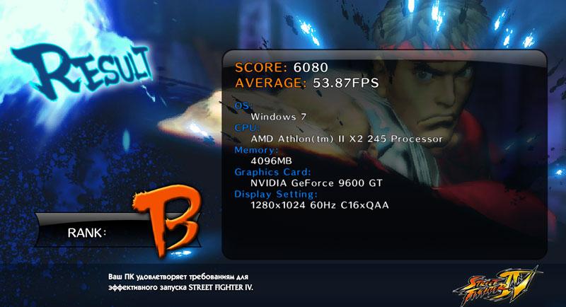AMD64 AMD Athlon 64 Driver zip - Free download and software reviews